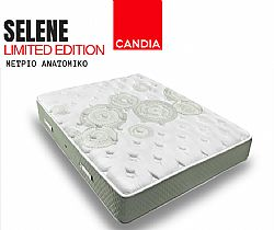 CANDIA SELENE LIMITED EDITION 101-110