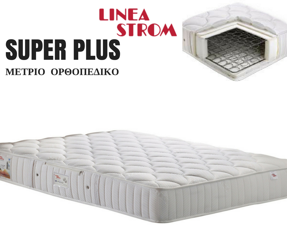 Linea Strom SUPER PLUS 151 έως 160
